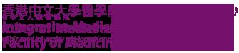 中西醫結合治療暗瘡 - 醫道新知 - 香港中文大學醫學院中西醫結合醫務中心